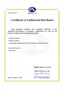 Сертификат РАМИС - авторизированный дистрибьютер AlphaChem