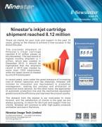 NineStar. В ноябре этого года зарубежные отгрузки струйных картриджей достигли  8,12 млн. штук.