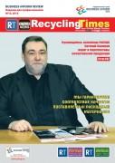 """Поступил в продажу Журнал """"Business-Inform Review"""" (выпуск №10, 2016)"""