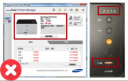 Чипы новых картриджей Samsung CLT-406S могут обновлять ПО принтера